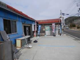 兵庫県 野島とれとれ市場
