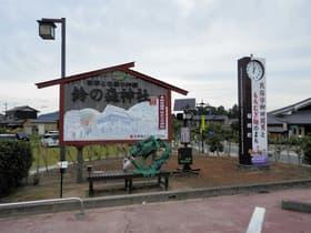 兵庫県 辻川山公園