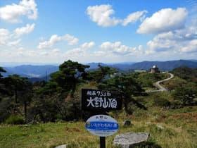 兵庫県 大野山頂