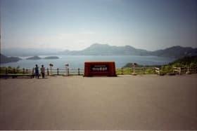 北海道 サイロ展望台