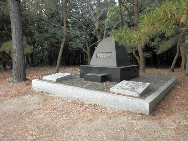 明石空襲の碑