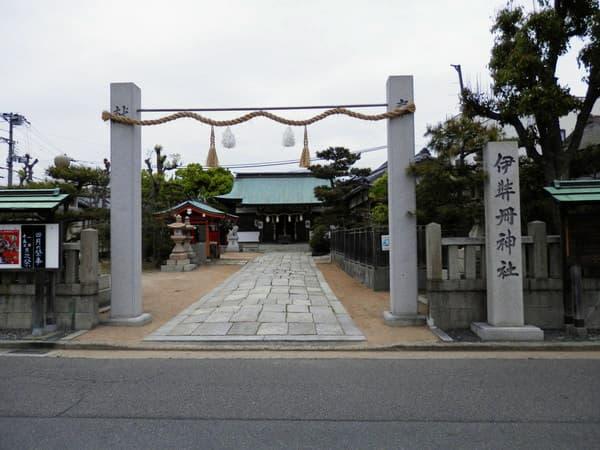 伊弉諾神社正面入口
