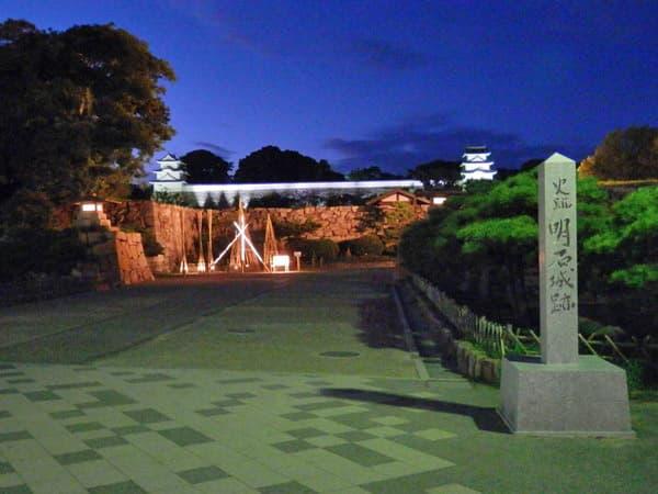 明石公園入口