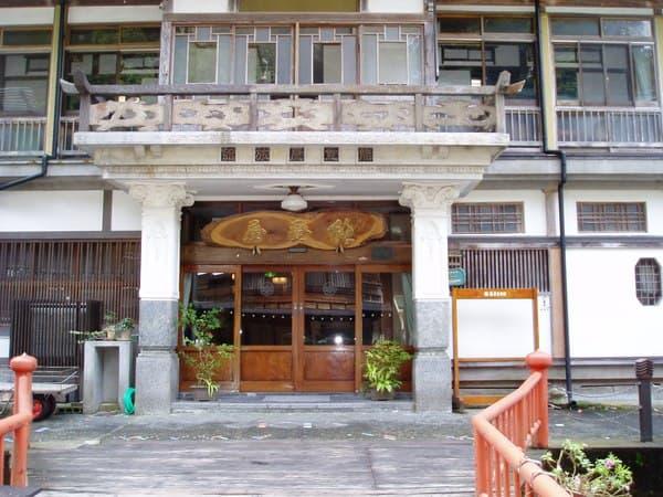 銀山温泉 能登屋旅館1