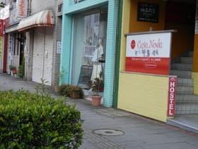 長崎県 HOSTEL Casa Noda