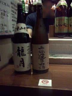 日本酒 「十四代」と「久保田」飲み比べ