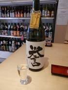 純米大吟醸 誉(ほまれ)